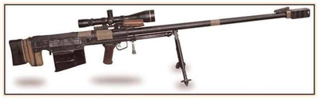 Снайперская винтовка СГМ-12,7