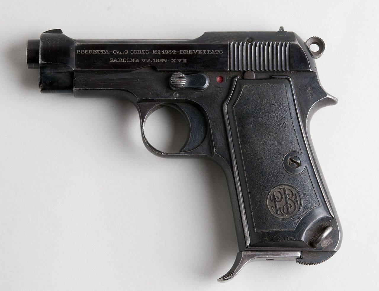 Пистолет beretta m92