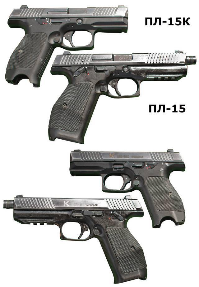 Mab pa-15 пистолет - mab pa-15 pistol - qwe.wiki