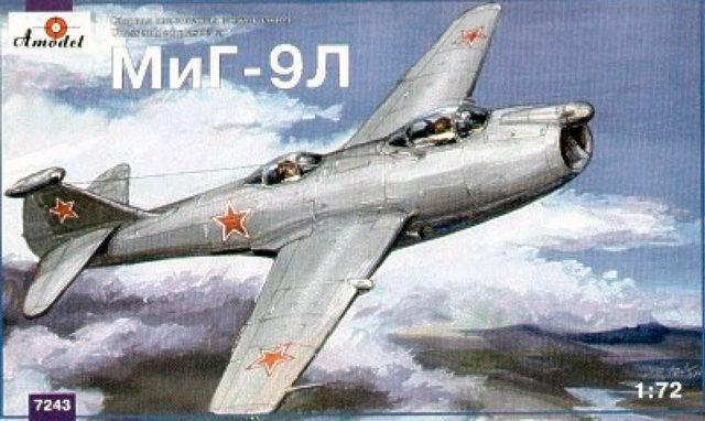 Миг-1. фото и видео, история, характеристики самолета.