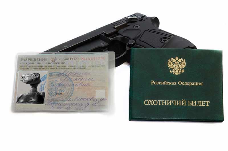 Сколько стоит разрешение на оружие в 2020 году — стоимость получения лицензии на ношение оружия