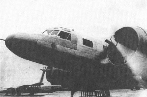 Ар-2 — википедия. что такое ар-2