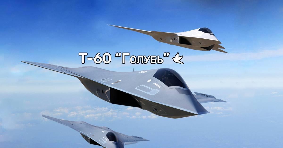 """Истребители пятого поколения: """"золотые"""" самолеты - korrespondent.net"""