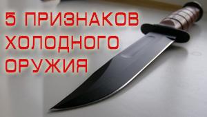Ключевые характеристики ножа кабар, его разновидности