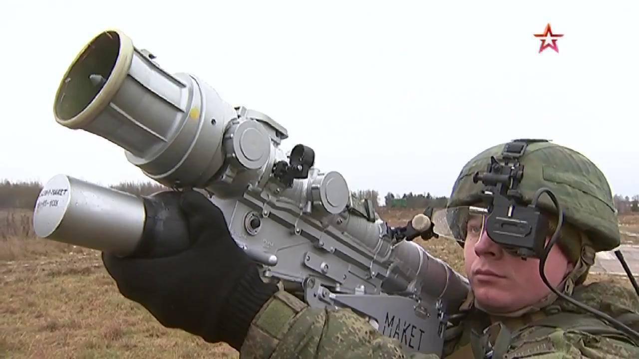 9с935 (комплект средств автоматизации стрелков-зенитчиков)