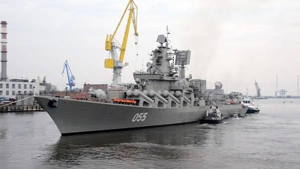 Маршал устинов (ракетный крейсер)