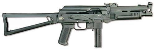 Описание крупнокалиберных пистолетов-пулеметов