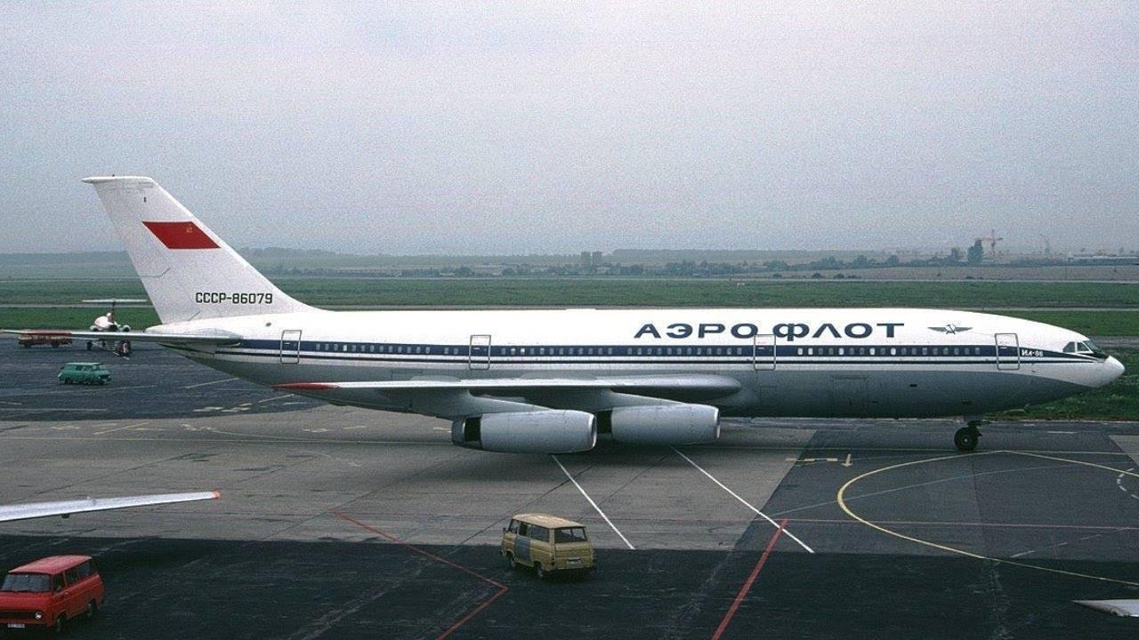 Ил-86 фото. видео. характеристики. скорость. вес