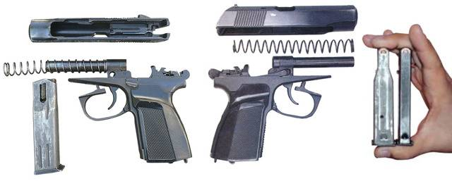 Пмм (пистолет)