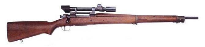 Спрингфилд m1903