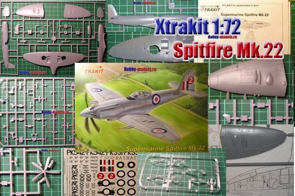 Пистолет Spitfire MK II