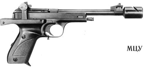 Пистолет марголина мелкокалиберный, технические свойства (ттх), обзор с фото и чертежами