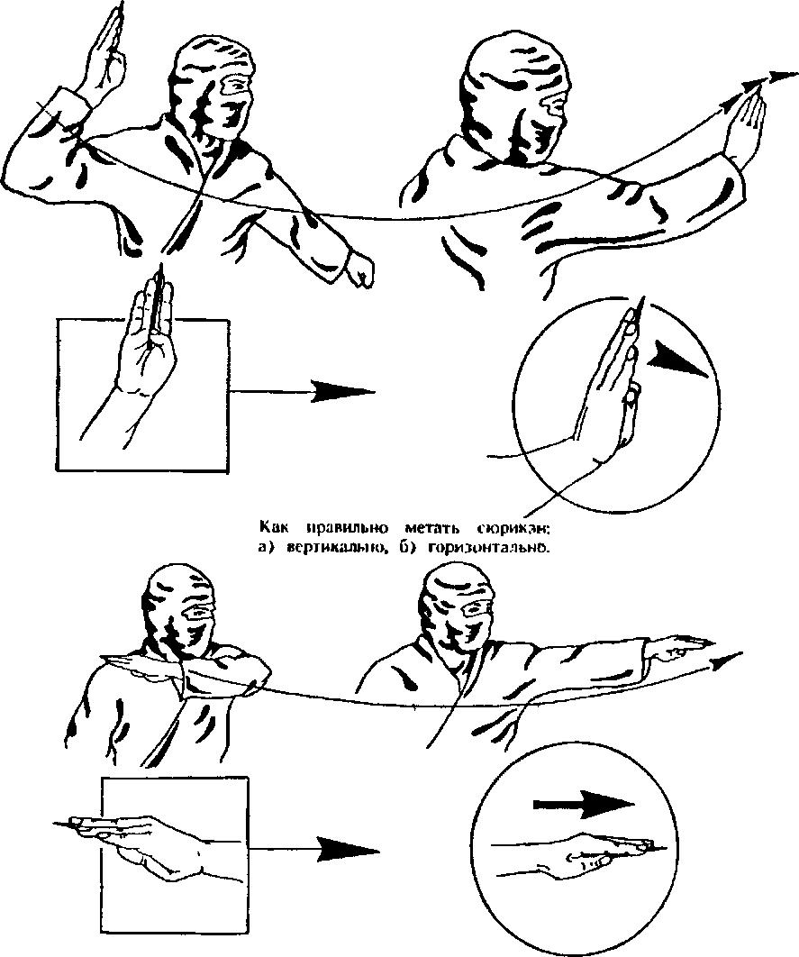Fūton: rasen shuriken — нарутопедия