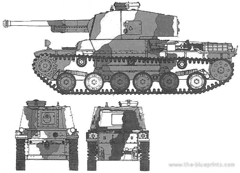 Тип 90 — основной боевой японский танк