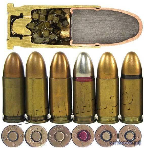 Пистолет girsan mc28 sa