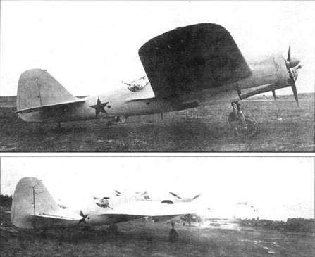 Ар-2 — википедия с видео // wiki 2