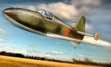 Туполев ту-2