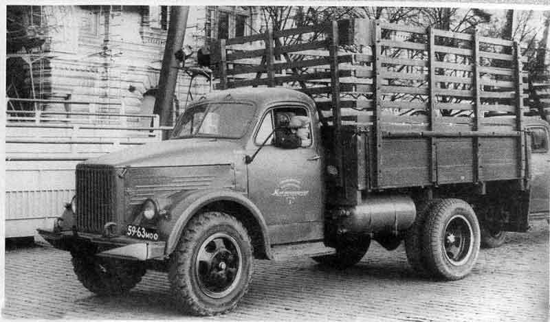 История создания газ-51