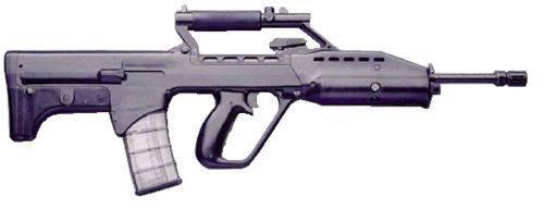 Sar-21 — википедия. что такое sar-21