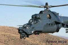 Вертолет ми-24 фото. видео. характеристики. вооружение