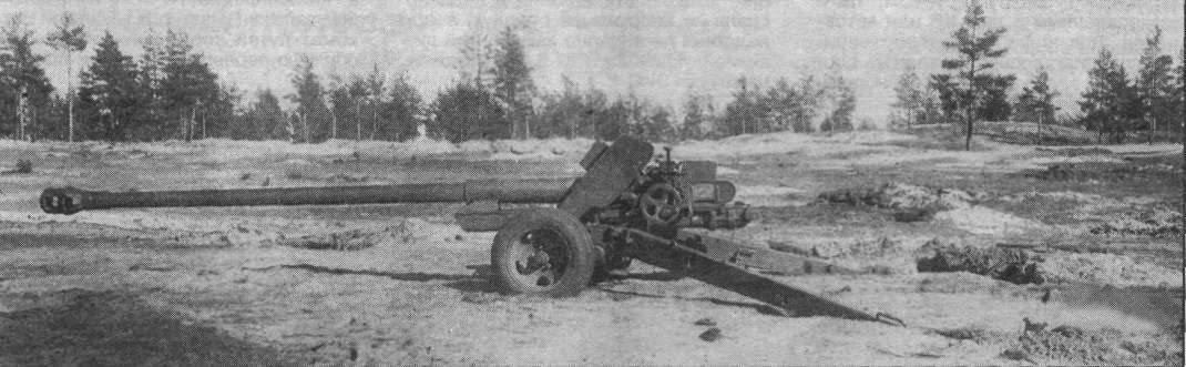 БС-3 – первая во многих смыслах