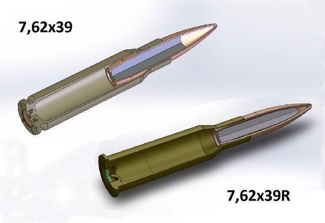 """Патроны пистолетные — поисковый отряд """"патриот"""""""