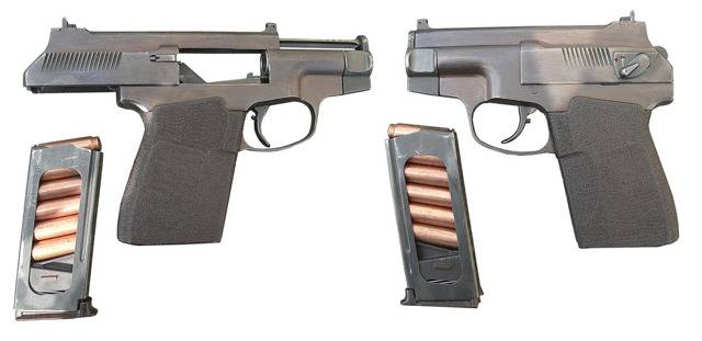 Пистолеты и револьверы. выбор, конструкция, эксплуатация (41 стр.)