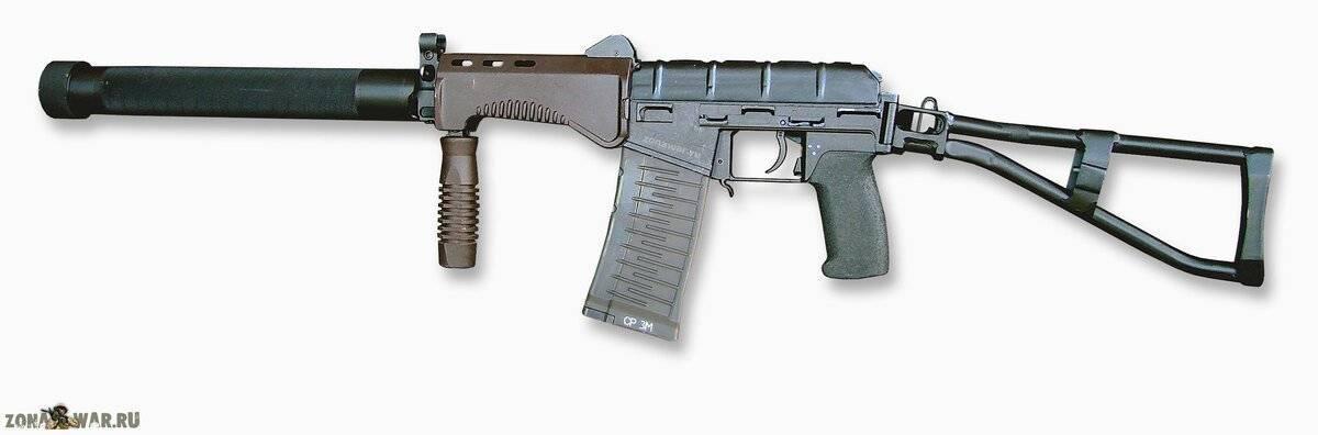 Российский автомат ср-3 - «малыш» для мощных боеприпасов - cadelta.ru