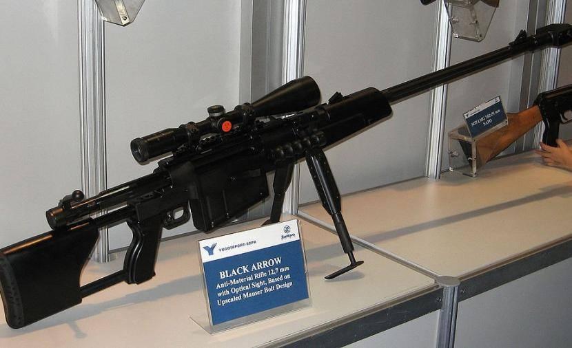 Снайперская винтовка Zastava M91