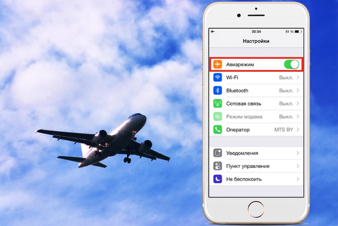 Как пользоваться интернетом в самолете во время полета