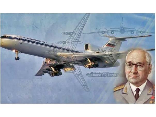Украденный миг: триумф и трагедия великого авиаконструктора