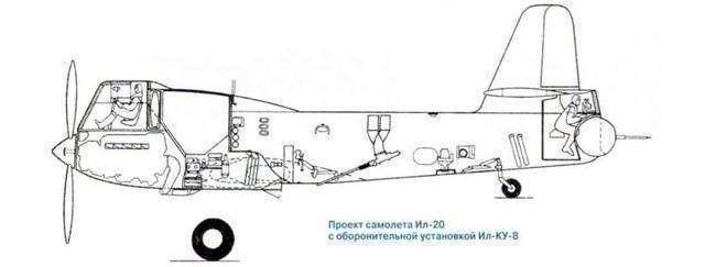 Ильюшин ил-28. фото и видео. характеристики. история.