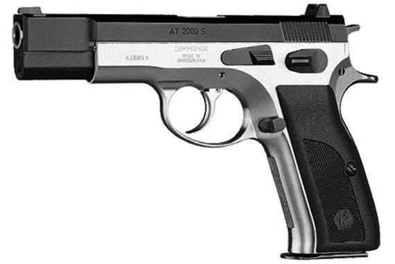 Пистолет sphinx 3000