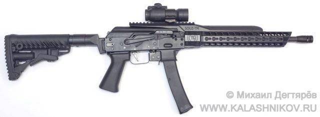 Пистолет Tara TM-9