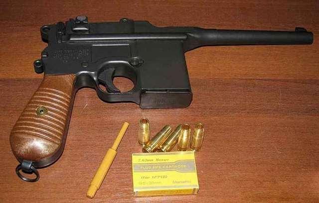 Gewehr 41