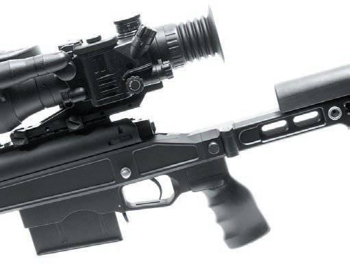 Винтовка ОРСИС Т-5000: С прицелом на будущее
