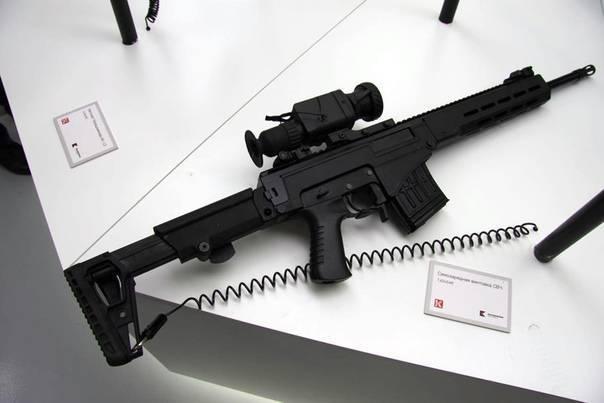 Полуавтоматическая снайперская винтовка Чукавина - СВЧ