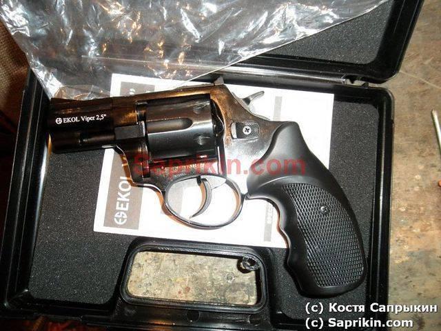 Сигнальное оружие: револьвер LOM-S