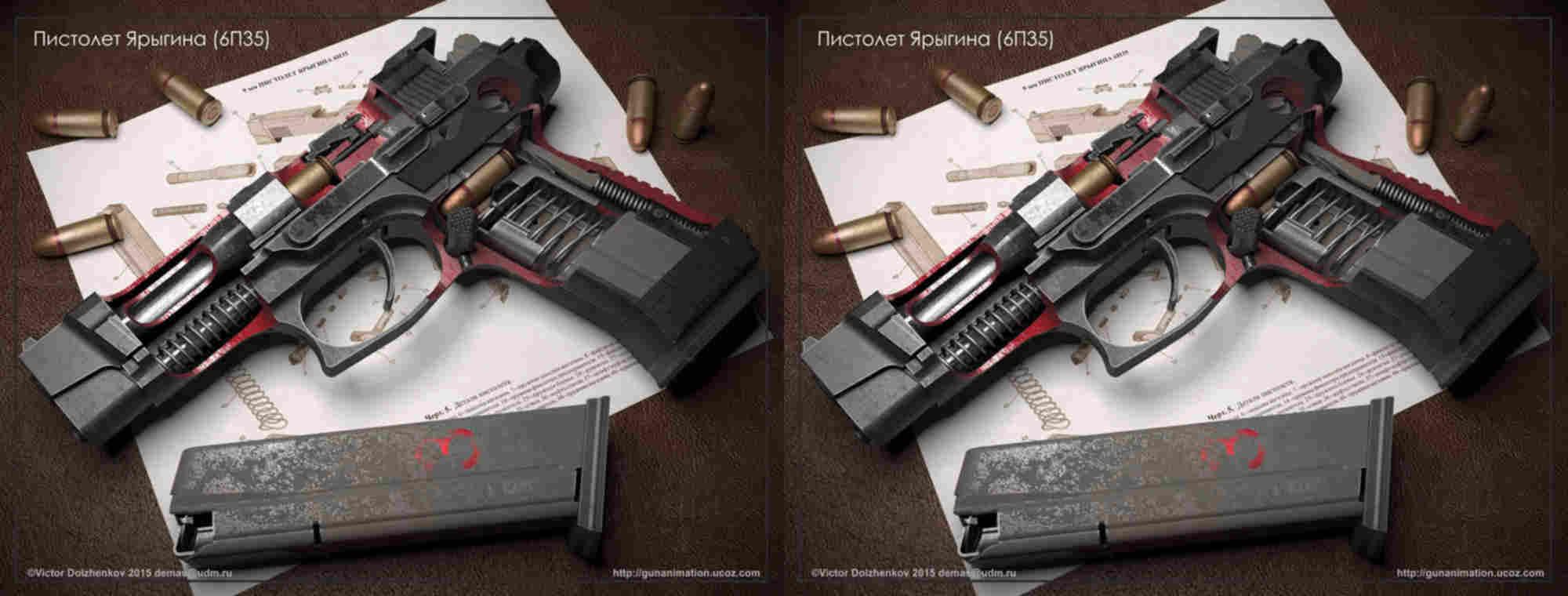 Пистолет ярыгина: фото, характеристики