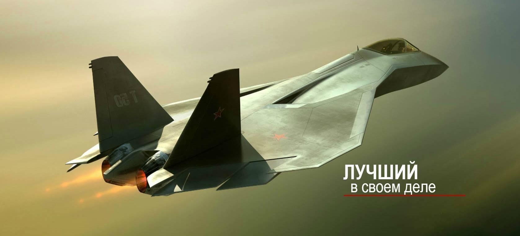Черная чума – таинственный самолёт со зловещим прозвищем