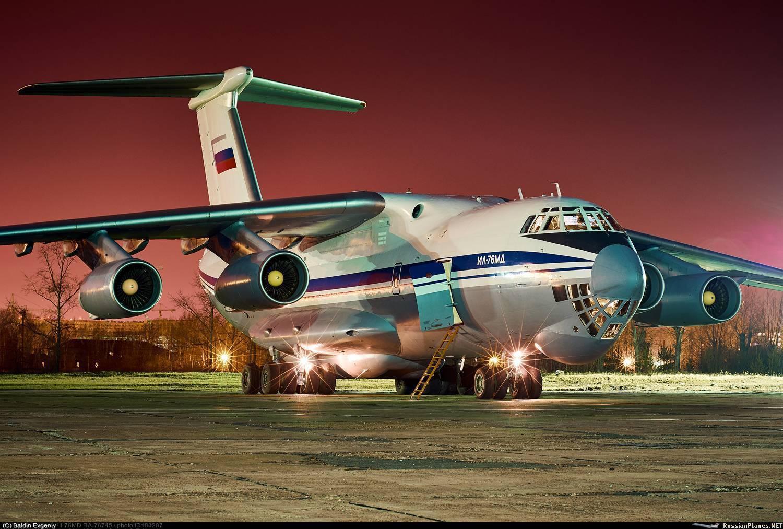 Ан-72п