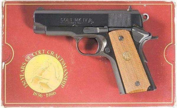 Colt commander — wikipedia republished // wiki 2