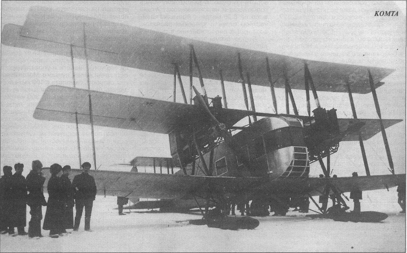 Илья муромец (самолёт)