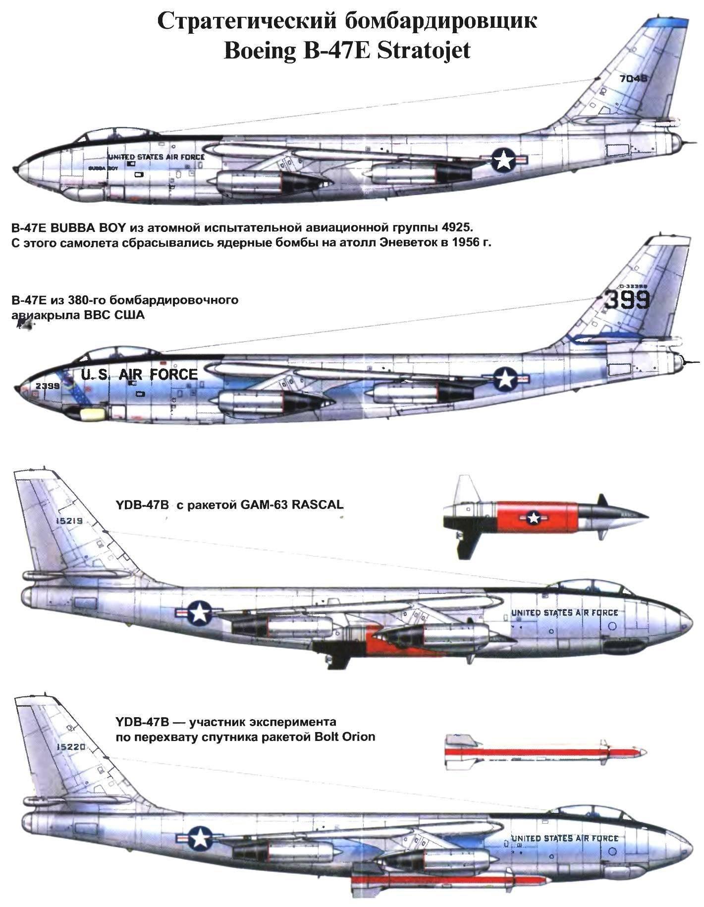 Boeing b-47 stratojet — википедия с видео // wiki 2