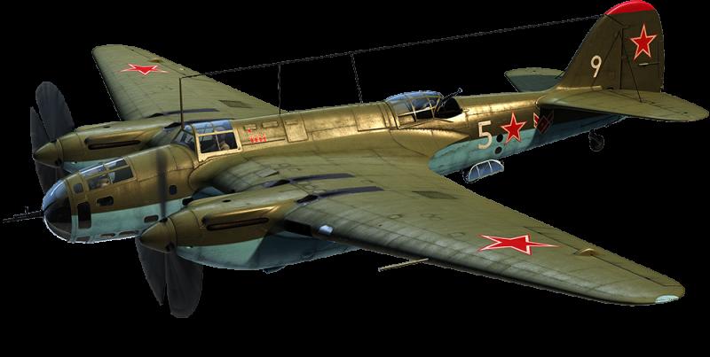 Ар-2 - википедия