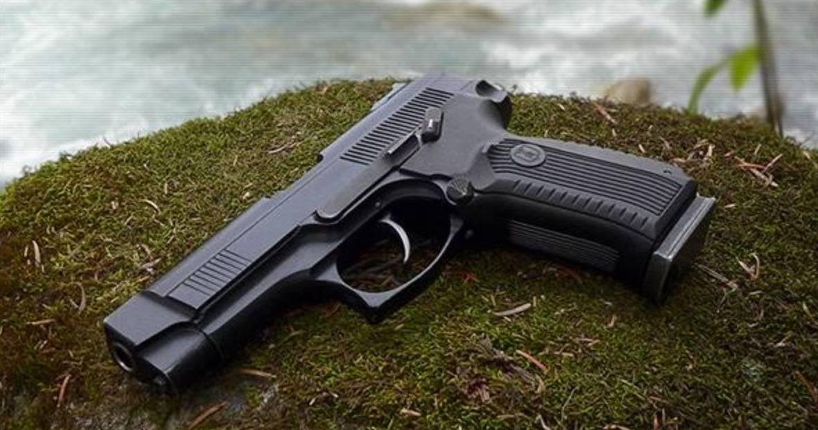 Пистолет ярыгина википедия