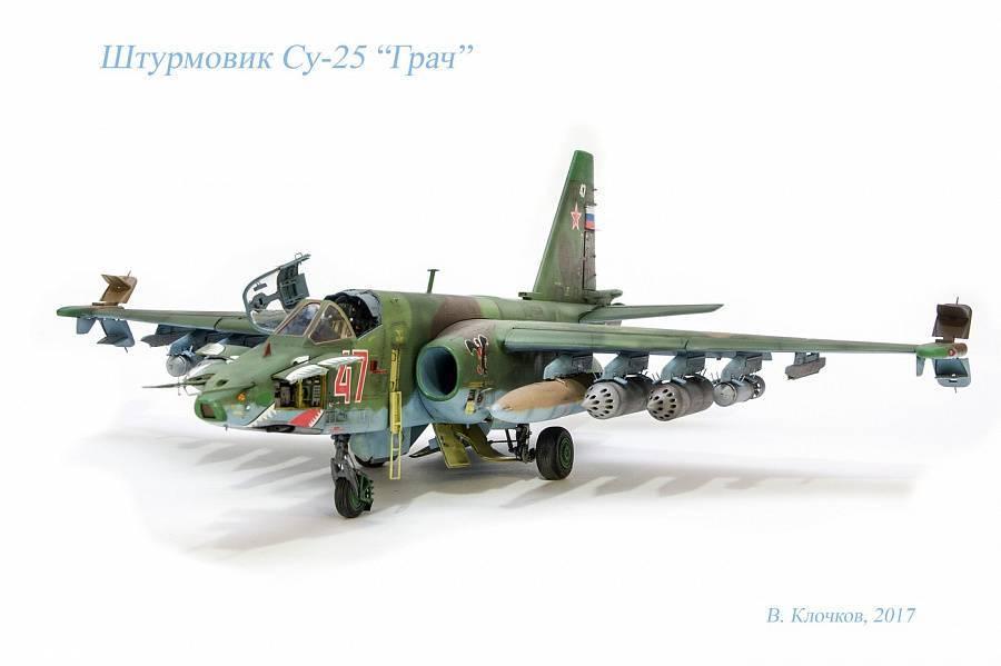 Обновленный российский штурмовик су-25см3 суперграч. преимущества, характеристики, неуязвимость