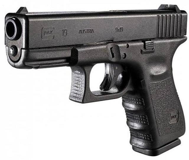 Пистолет Glock 46 (без продажи на гражданском рынке)