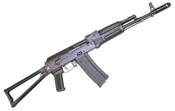 Винтовка Arsenal SLR-106F