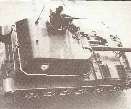 152-мм сау мста-с